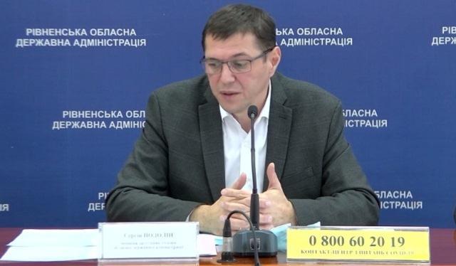 Сергій Подолін на брифінгу. Скріншот з відео РОДА.