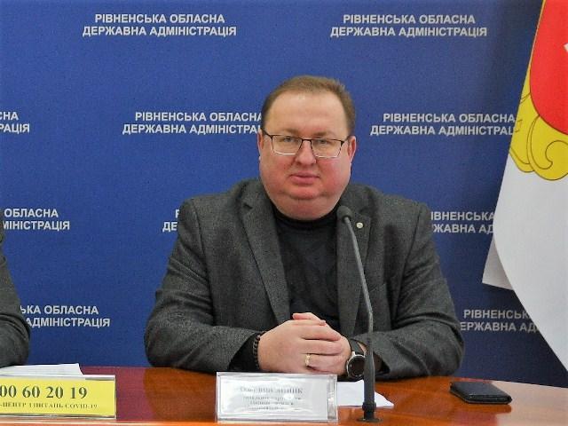 Олег Вівсянник, фото з rv.gov.ua.
