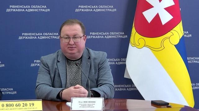 Олег Вівсянник, скрін з відео прес-служби РОДА.