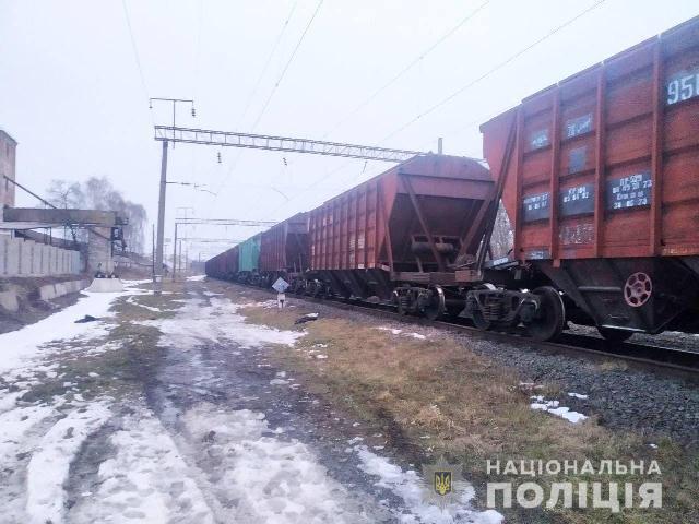 зображення з rv.npu.gov.ua.