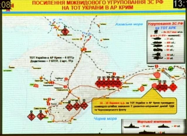 зображення з pravda.com.ua.