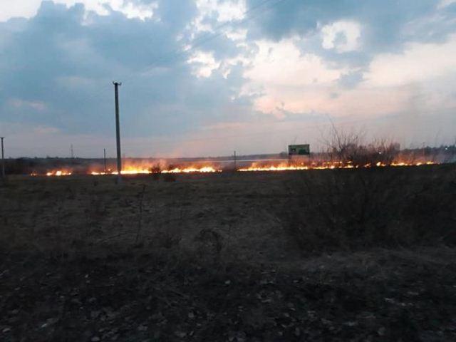 фото з rv.dsns.gov.ua.