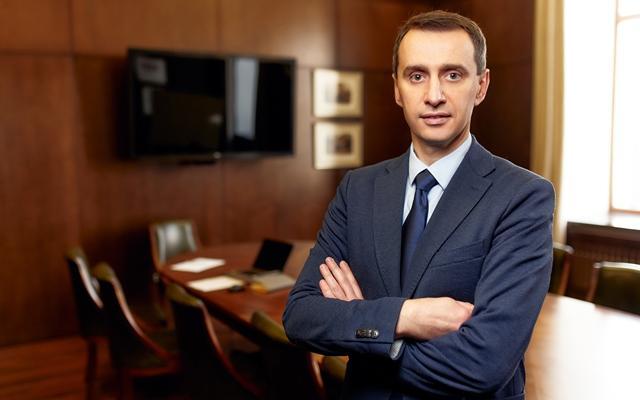 зображення з moz.gov.ua.