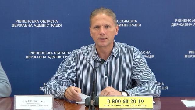 Ігор Тимошенко,  скрін з відео РОДА.