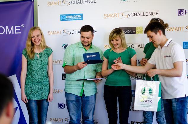 Усі учасники Smart Challenge отримали цінні подарунки від організаторів і партнерів події