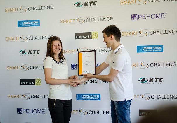 Церемонія нагородження переможців чемпіонату