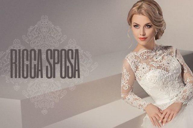 5. Якщо ви бажаєте придбати вишукану весільну сукню відомих брендів