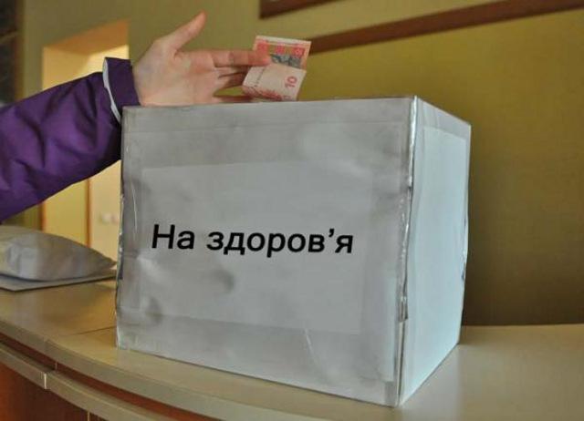http://ogo.ua/images/articles/1/big/1442225584.jpg