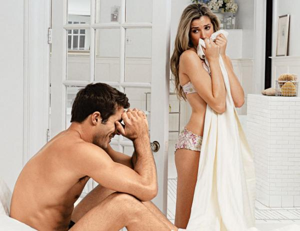 Секс та стосунки 5