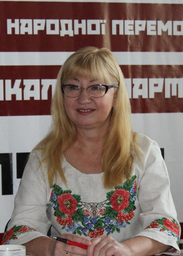 Оксана Лозова.