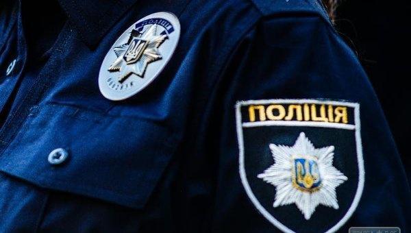 Картинки по запросу вакансія поліція