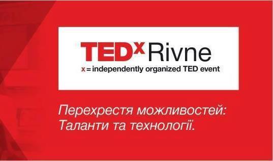 У Рівному розпочинається унікальний захід - проект «TEDxRivne»  c6437f918607d