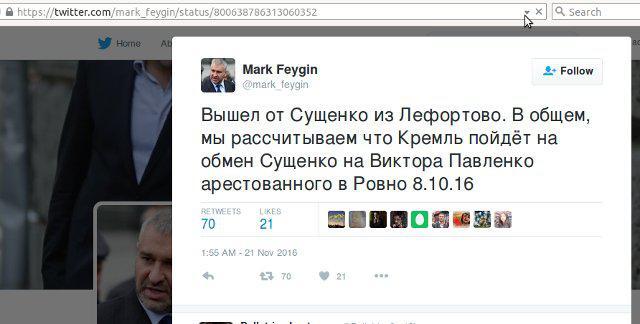 Cкрін з /twitter.com/mark_feygin