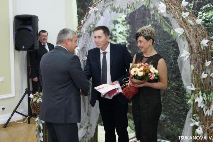 Ірина та Юрій