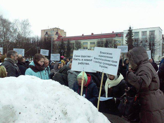 Фото: rtb.rv.ua.
