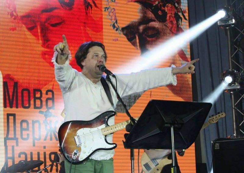Співак Тарас Чубай