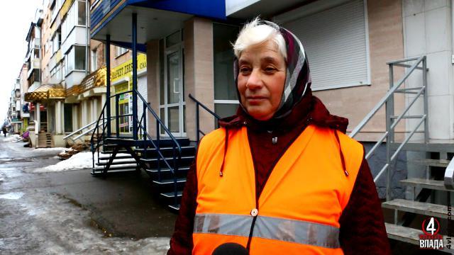 Людмила Іванівна працює двірником уже 5 років. Каже, її роботу люди хвалять