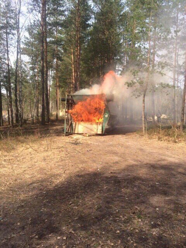 Фото з polissya.org