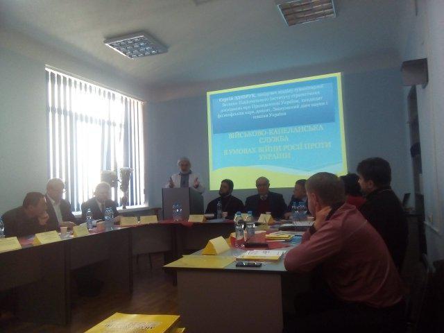 Виступ на конференції Сергія Здіорука.