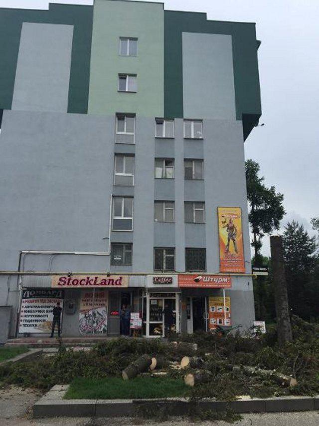 Фото з: charivne.info.