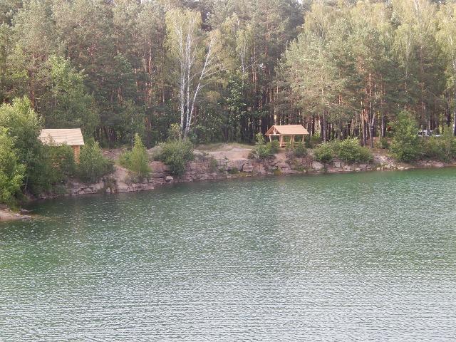 Фото: klesivska.gromada.org.ua