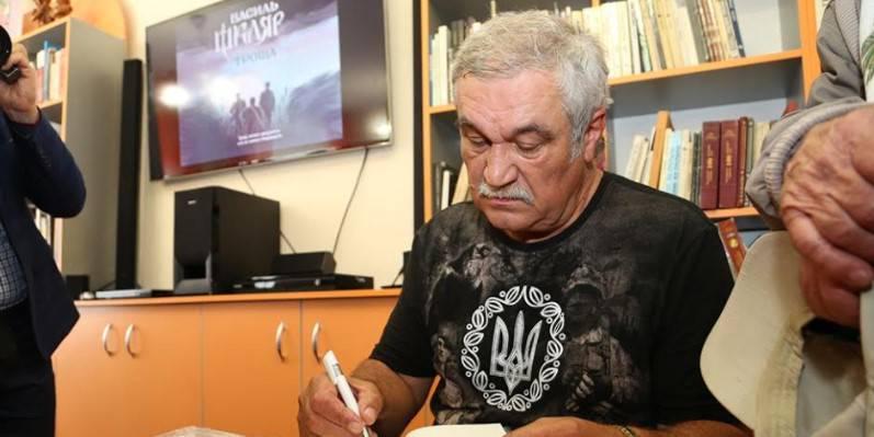 Фото:ukrop.com.ua