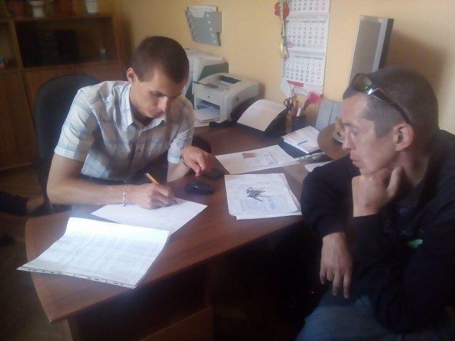 Учасник АТО Іванчик Віталій на прийомі у соцпрацівника Євгенія Дідая