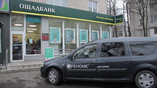 Аутсорс-супровід банкоматної мережі<br />
