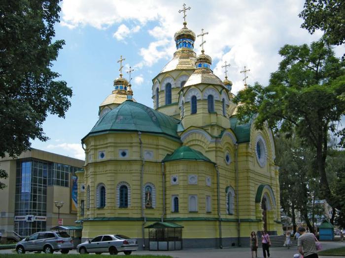 Свято-Воскресенський кафедральний собор у м. Рівному