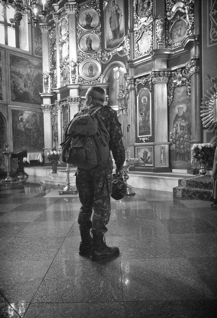 Фото Ігоря Руденко.
