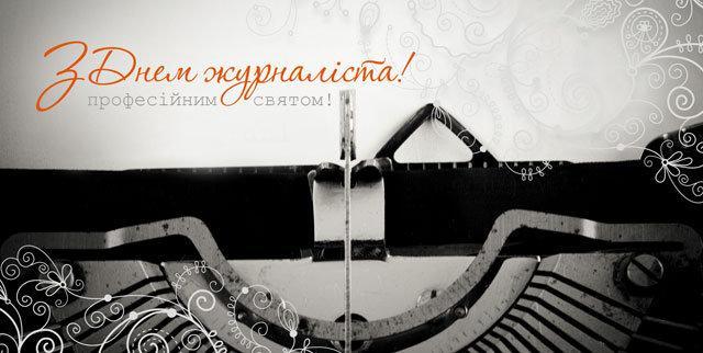 фото vesti-ukr.com