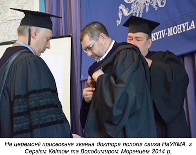 Фото з uamoderna.com