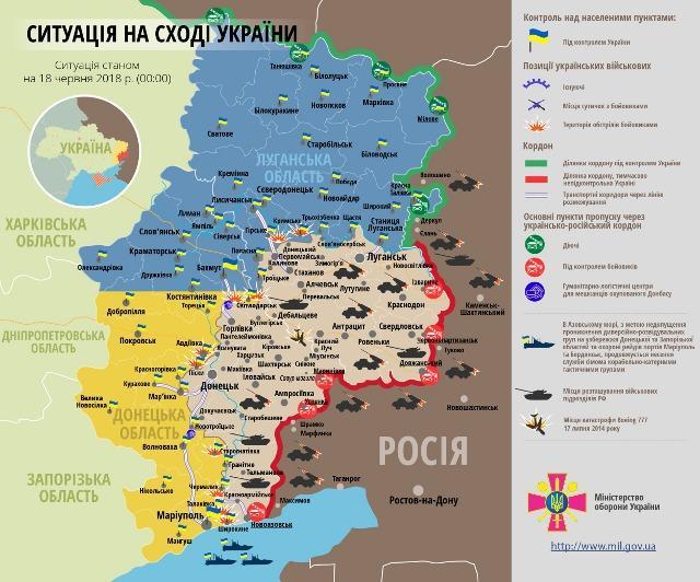 Інфографіка Міністерства оборони України