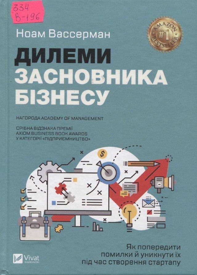 libr.rv.ua