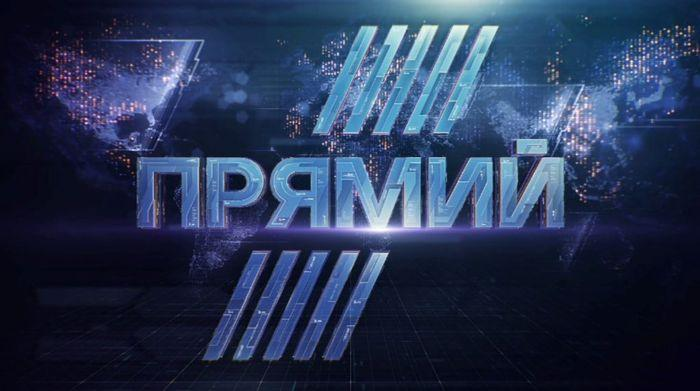 """Фото надане """"Прямим"""" каналом"""