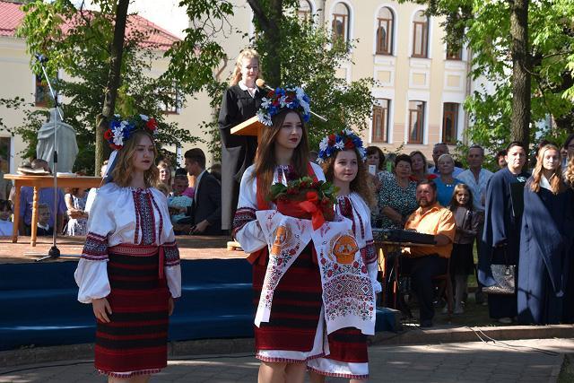Фото Лесі Касіяненко