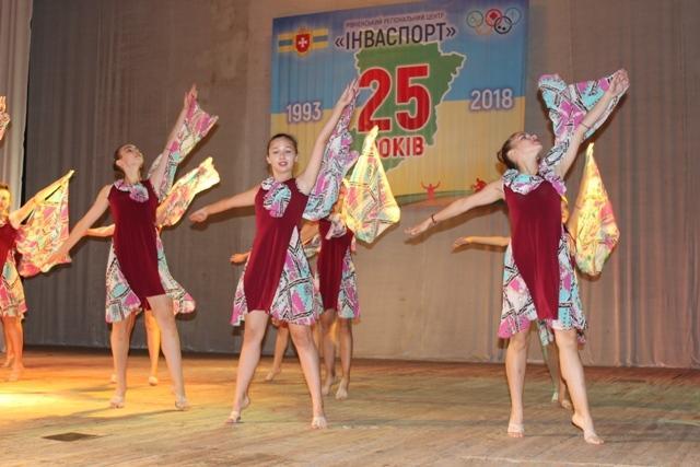 фото rv.gov.ua.