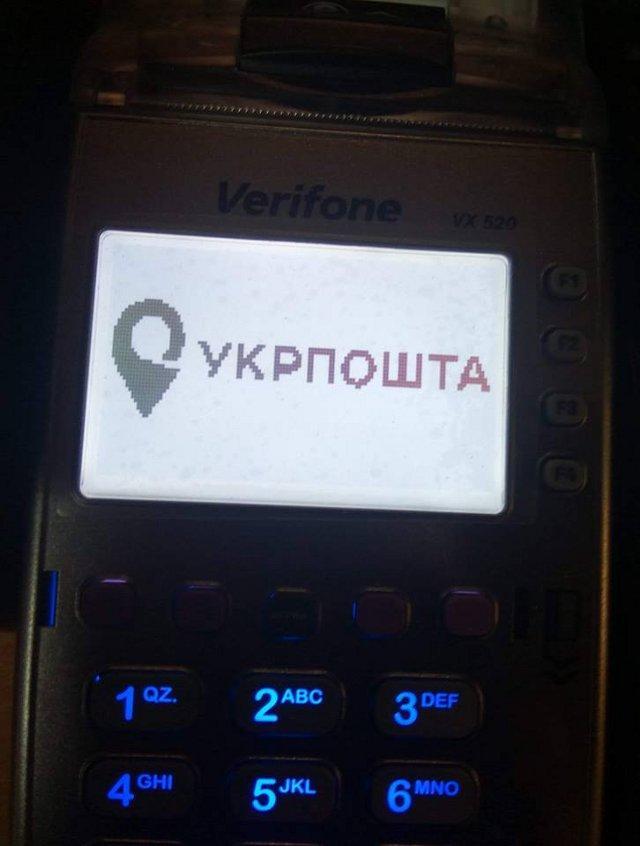 Фото зі сторінки Олега Обоїсти у ФБ