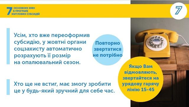 kmu.gov.ua