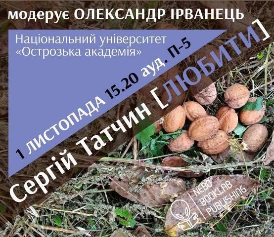 зображення з мережі фейсбук