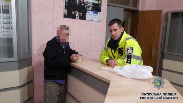 фото зі сторінки патрульної поліції у фб.