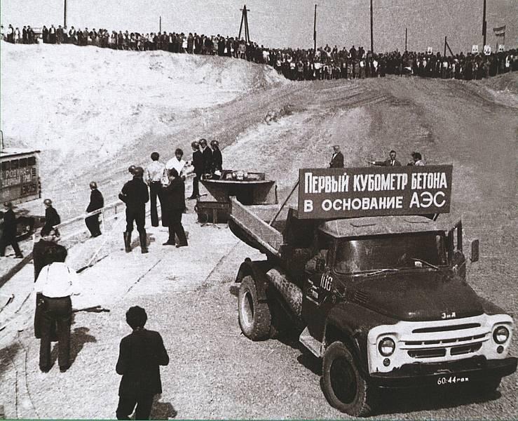 Будівництво Рівненської АЕС