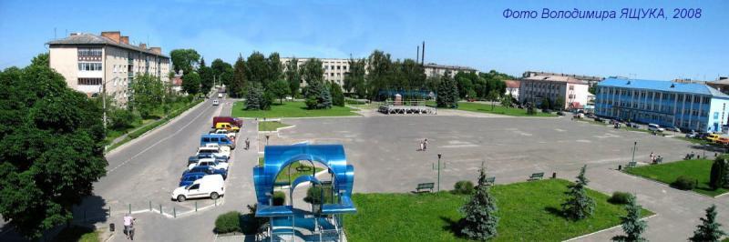 Центр Радивилова