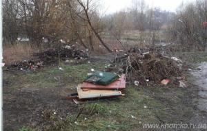 У Рівному ліквідували сміттєзвалище