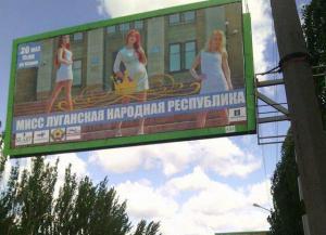 Ситуация на Донбассе остается неспокойной. Широкино обстреливали целый день, - пресс-центр АТО - Цензор.НЕТ 5439
