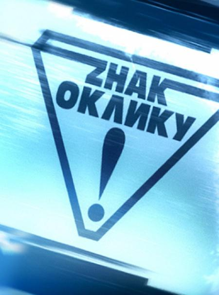 http://ogo.ua/images/articles/1567/big/1326794911.jpeg