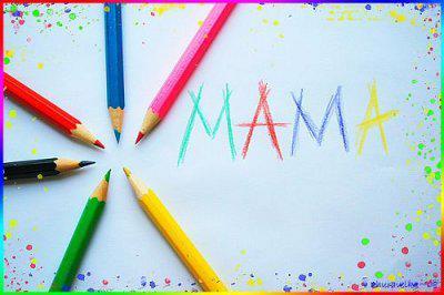 У другу неділю травня привітайте мам з