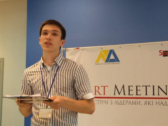 """Лідер """"Smart People"""" Тарас Комаренко вміє гуртувати навколо себе активну молодь і створювати позитивну атмосферу для спілкування"""