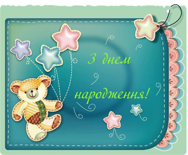 Козацькі прикольні вітання