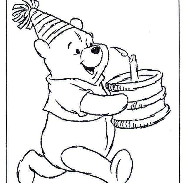 Раскраска с днём рождения мужчине